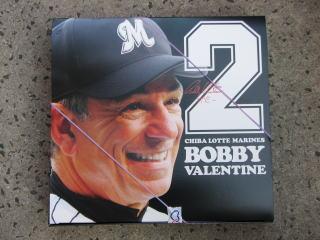 バレンタイン ボビー