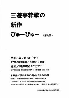 Img_20210206_0011