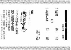 Img_20210210_0002b